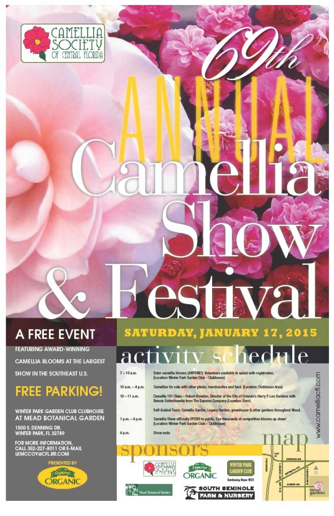 2015-Camellia-Show-Poster-f